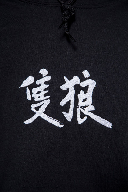 Sekiro - One Armed Wolf Pullover Hoodie