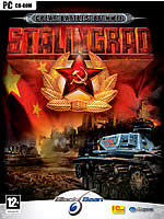 Hra pre PC Stalingrad