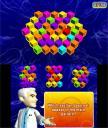 Puzzle Mind Gym 3D