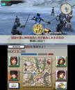 Samurai Warriors Chronicle II