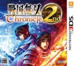 hra pre Nintendo 3DS Samurai Warriors Chronicle 2nd