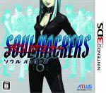 hra pre Nintendo 3DS Shin Megami Tensei: Devil Summoner - Soul Hackers