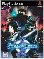 Hra pre Playstation 2 Swords of Destiny