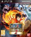 One Piece: Pirate Warriors 1+2 (Double pack)