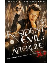 Blu-Ray film Resident Evil: Afterlife 3D + 2D