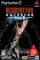 Hra pre Playstation 2 Resident Evil: Outbreak File 2