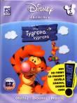 Disney: Tygrova výprava
