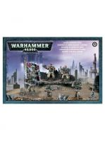 Stolní hra W40k: Imperial Guard - Cadian Command Squad (5 figurek)