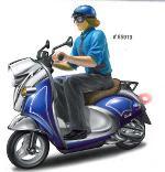 I/R Mini sk�ter (boy)