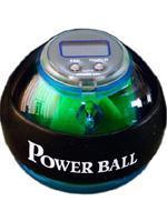 PowerBall Regular with speed indicator