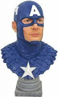 Hračka Busta Marvel - Captain America (DiamondSelectToys)