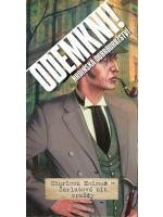Stolová hra Odemkni: Hrdinská dobrodružství - Sherlock Holmes: Šarlatová nit vraždy (STHRY)