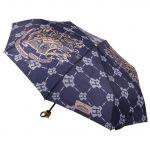 Hračka Deštník Harry Potter - Hogwarts (modrý)