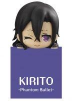 Hračka Figurka Sword Art Online - Kirito Phantom Bullet (Hikkake)