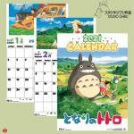 Kalendár Môj sused Totoro 2021 (HRY)