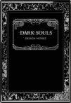 Kniha Dark Souls: Design Works