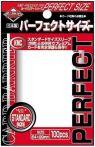 Ochranné obaly na karty KMC - Perfect Fit (100 ks)