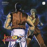 Hračka Oficiální soundtrack Art of Fighting Vol 2 – The Definitive Soundtrack  na LP