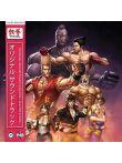 Oficiální soundtrack Tekken na LP
