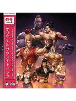 Hračka Oficiální soundtrack Tekken na LP