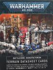 W40k: Battlezone: Manufactorum Terrain Datasheet Cards