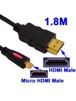 Kábel Micro HDMI na HDMI (dĺžka 1.8 m, pozlátené konektory) (HW)