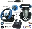 volant Trans Wheel V9