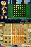 Bomberman DS II