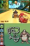 Cocoto Kart Racing