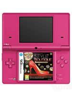Prislušenstvo pre Nintendo DS konzola Nintendo DSi (ružová) + Style Boutique