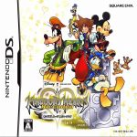 Hra pre Nintendo DS Kingdom Hearts: Re:coded