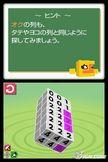 Picros 3D