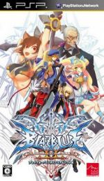 Hra pre PSP BlazBlue: Continuum Shift 2