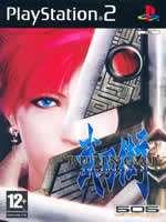 Hra pre Playstation 2 Bujingai Swordmaster