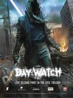 Hra pre PC Denní hlídka