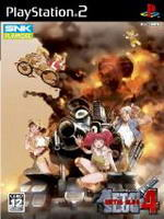 Hra pre Playstation 2 Metal Slug 4