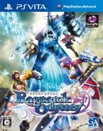 Hra pre PS Vita Ragnarok Odyssey