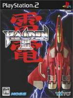 Hra pre Playstation 2 Raiden 3