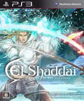 Hra pre Playstation 3 El Shaddai: Ascension of the Metatron dupl