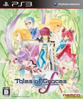 Hra pre Playstation 3 Tales Of Graces f