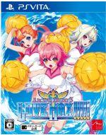 Hra pre PS Vita Arcana Heart 3: Love Max