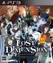 Hra pre Playstation 3 Lost Dimension