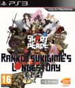 Short Peace: Ranko Tsukigimes Longest Day