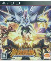 Hra pre Playstation 3 Super Robot Taisan Masou Kishen F Coffin Of The End