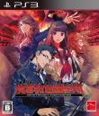 Hra pro Playstation 3 Tokyo Twilight Ghost Hunters