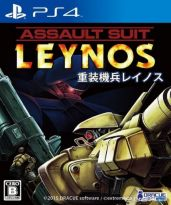 hra pro Playstation 4 Assault Suit: Leynos