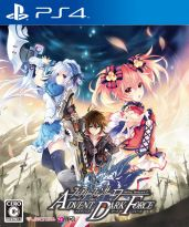 hra pro Playstation 4 Fairy Fencer F: Advent Dark Force