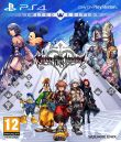 Kingdom Hearts 2.8: Final Chapter Prologue (Limited Edition)