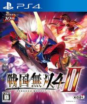 hra pre Playstation 4 Samurai Warriors 4-II