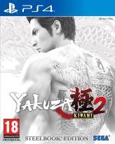 Yakuza Kiwami 2 PROMO BAZÁR (PS4)